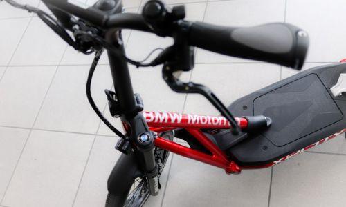 BMW Motorrad X2 City Elektro Scooter
